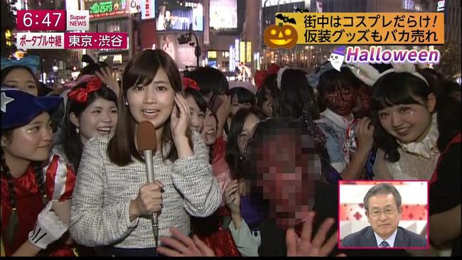 渋谷 怪盗キッド ハロウィンに関連した画像-01