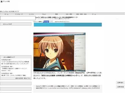 涼宮ハルヒの憂鬱 AbemaTV 過去最高に関連した画像-02