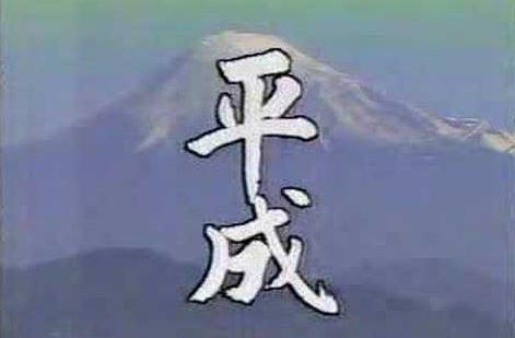 ネット 音楽オタク 選んだ ベスト 平成アルバムに関連した画像-01