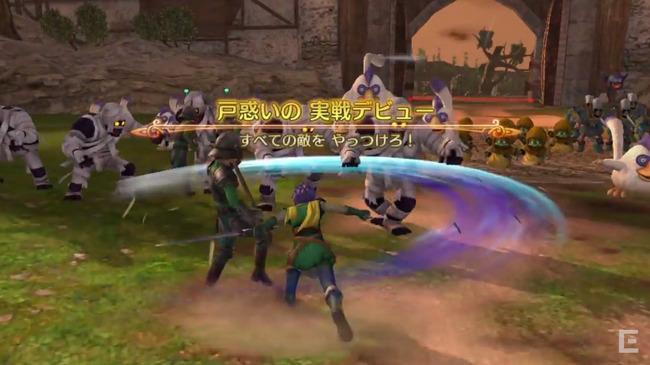 ドラゴンクエストヒーローズ2 双子の王と予言の終わり PS4 PS3 PSVitaに関連した画像-19
