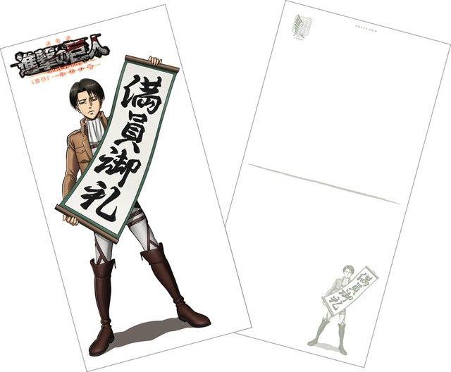 進撃の巨人 リヴァイ兵長 劇場アニメ 後編 特典に関連した画像-04