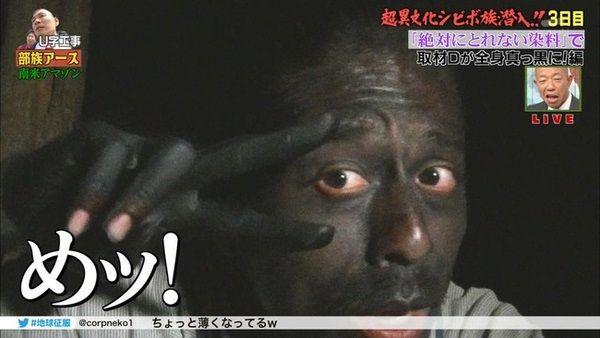 テレビ朝日 テレ朝 ディレクター 染料に関連した画像-11