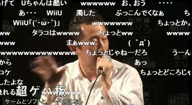 ニコニコ超会議 超ゲハ板 ひろゆきに関連した画像-10