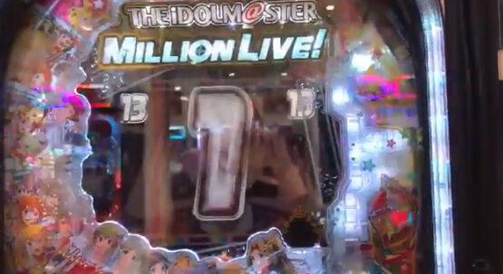 パチスロ アイドルマスター ミリオンライブ! シアターフェスティバル 演出 ハズレに関連した画像-17