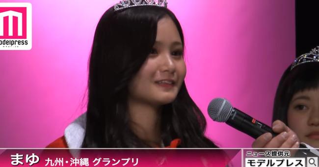 ミスコン 日本一かわいい女子高生に関連した画像-13