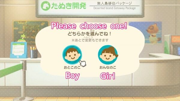 どうぶつの森日本語版性別表現に関連した画像-03