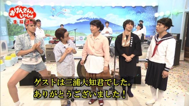 おげんさんといっしょ NHK 星野源 宮野真守 雅マモルに関連した画像-05