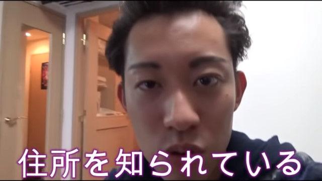 大川隆法 息子 大川宏洋 幸福の科学 職員 自宅 特定 追い込みに関連した画像-10