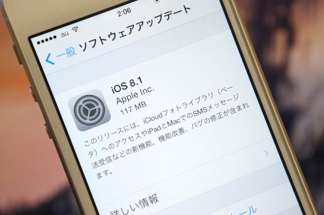 iOS 8.1 カメラロールに関連した画像-03