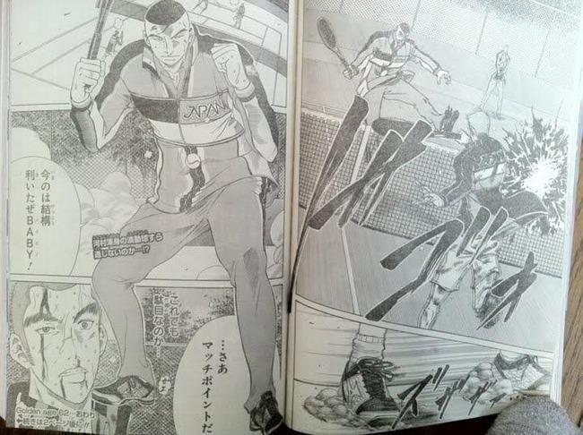テニプリ 許斐剛 読切 ギャグ ギャグ漫画 初挑戦 に関連した画像-08