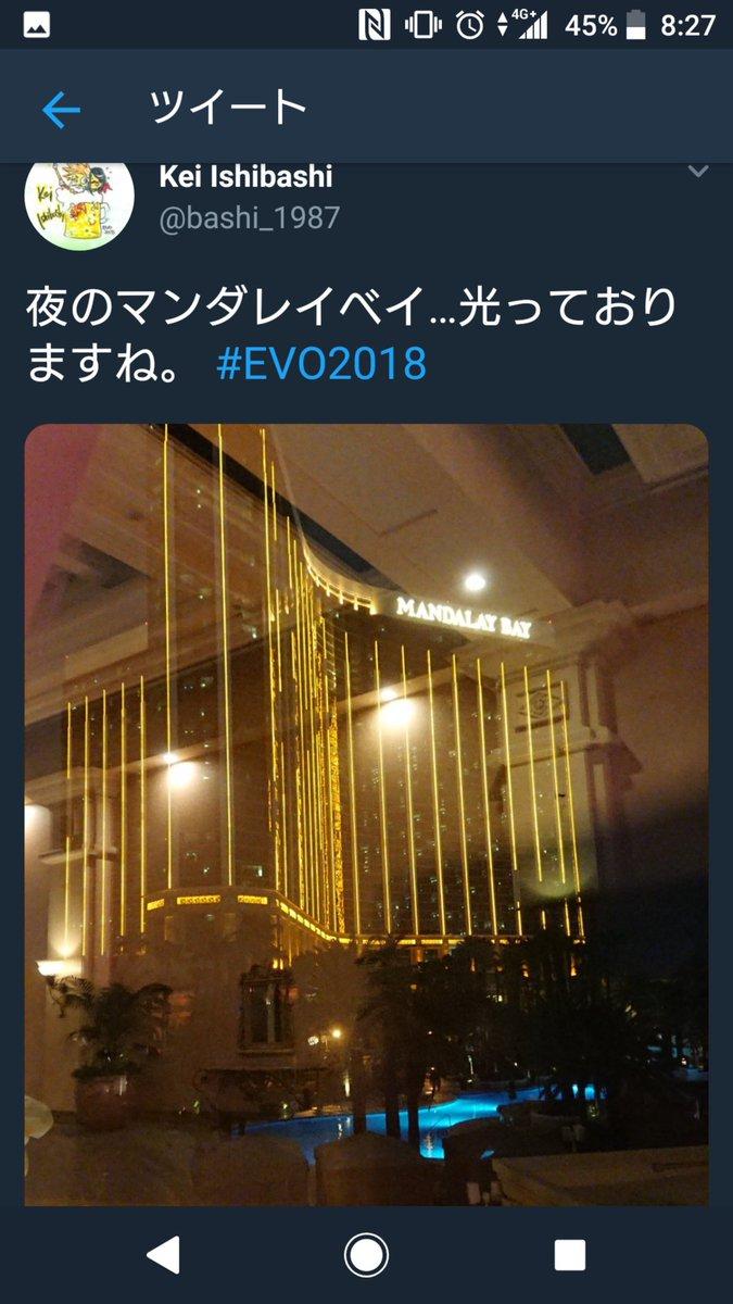 EVO2018 TAG古川 嘘 優勝 ギルティ伊藤 BBTAG 格ゲー 5位 古川英宏に関連した画像-10
