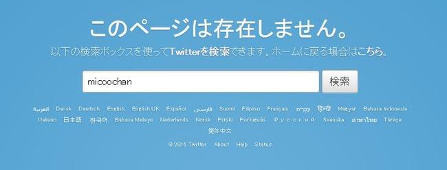 ゴルスタ SNS ツイッター アカウントに関連した画像-02