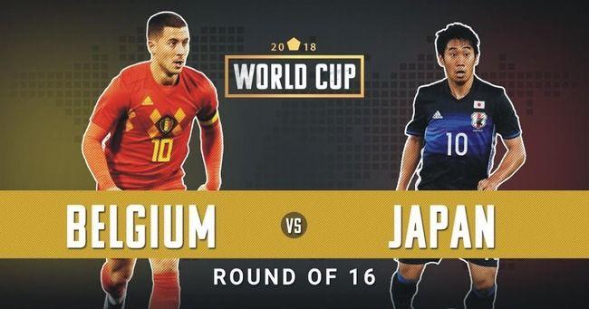 W杯 ワールドカップ 日本 ベルギー 決勝トーナメントに関連した画像-01