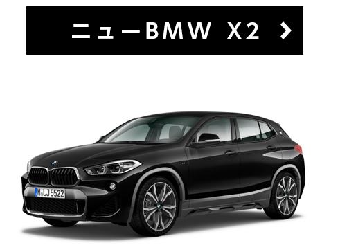Amazon プライムデー BMW NEOGEO 目玉商品 Amazonプライムデーに関連した画像-04