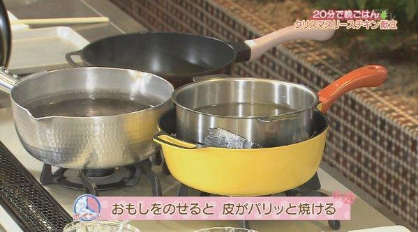 平野レミ クリスマス きょうの料理 20分に関連した画像-10