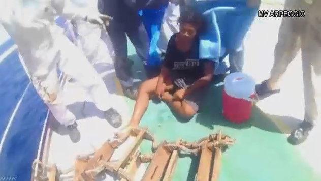 いかだ 遭難 漂流 救助 少年 魚 水分 食料に関連した画像-06