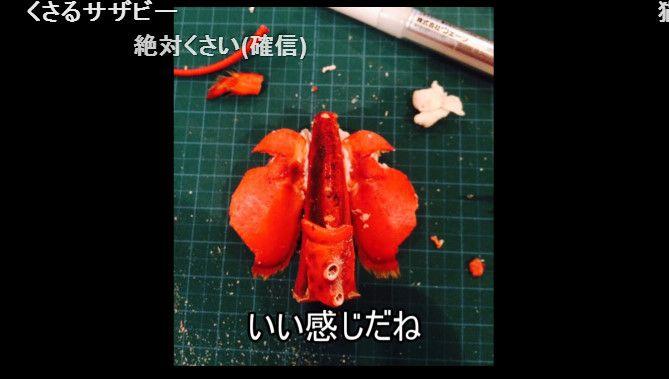 サザビー 機動戦士ガンダム 逆襲のシャア シャア・アズナブル 海老 オマール海老 工作 プラモデル ニコニコ動画に関連した画像-09