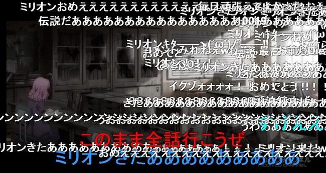 がっこうぐらし! ニコニコ動画 再生数に関連した画像-04