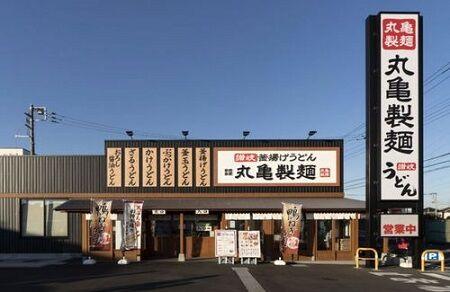 丸亀製麺 撤退 韓国 新型コロナ 低迷 経営 に関連した画像-01