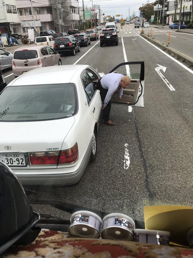乗用車 危険運転 おっさんに関連した画像-07