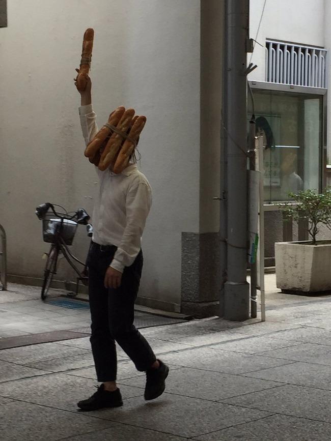 フランスパン パン人間 アート 尾道 芸術 折元立身に関連した画像-02