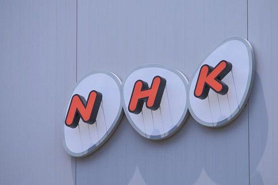 【悲報】NHK「ネットしかない家でもネット受信料を徴収するべき。居住者情報も照会出来る制度にしよう」