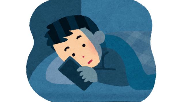 睡眠 2時間前 スマホ PCに関連した画像-01