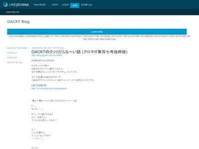 GACKT サングラス 障害に関連した画像-02