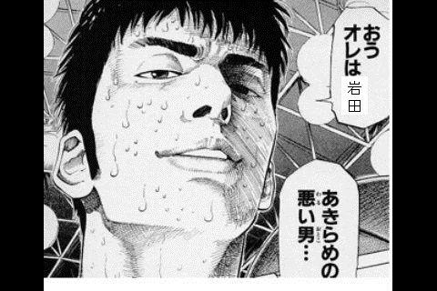 任天堂 岩田社長 に関連した画像-01