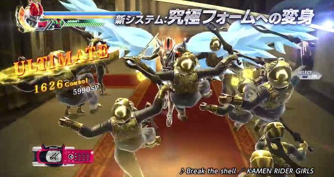 仮面ライダー バトライド・ウォー2に関連した画像-21