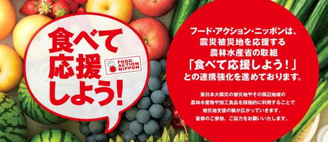 栃木県 チチタケ 放射性物質に関連した画像-01