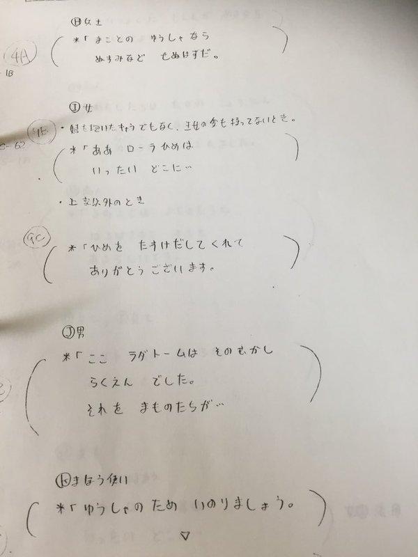 �ɥ饴�����ȡ��ٰ�ͺ���������ꡡ����ա������ࡡ�ޥåס���������ǥ�����Ļ�����˴�Ϣ��������-04