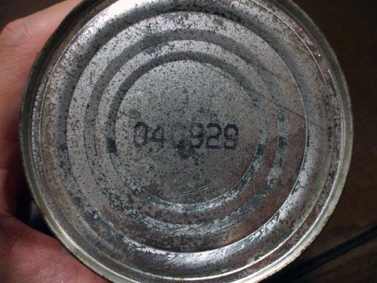 賞味期限 5年 缶詰 パイナップルに関連した画像-09
