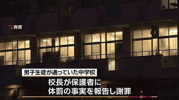 仙台中学生自殺に関連した画像-01