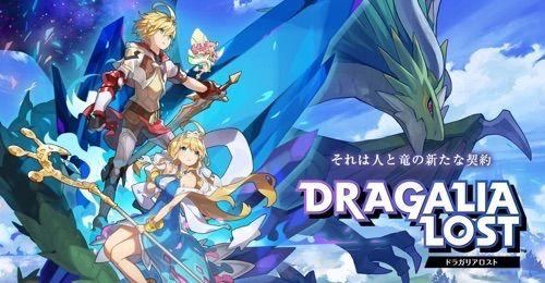 ドラガリアロスト 任天堂 サイゲームス スマホゲー 売上に関連した画像-01
