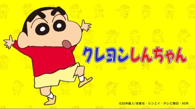 クレヨンしんちゃん ガチ勢 作画監督に関連した画像-01