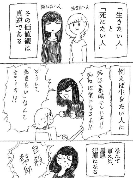 夏休み明け 学生 自殺 多発に関連した画像-02