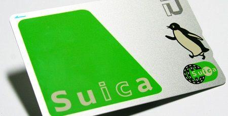 3DS Suicaに関連した画像-01