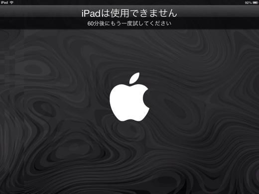 iPhoneに関連した画像-01