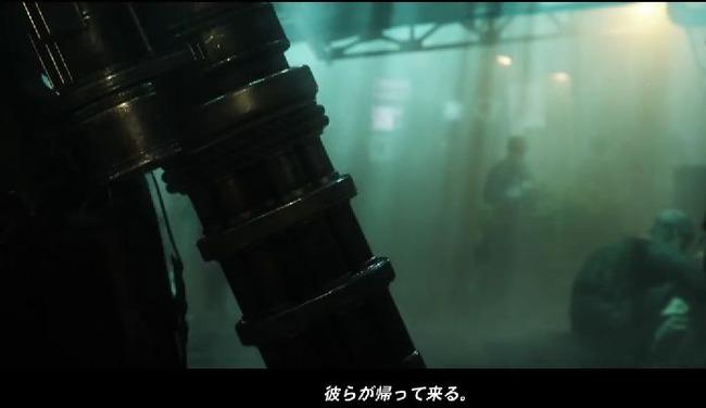 スクエニ 株価 ファイナルファンタジー リメイク カンファ E3に関連した画像-01