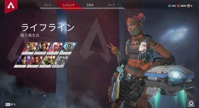 ApexLegends 日本語 吹き替え 青山テルマ ライフライン アップデートに関連した画像-01