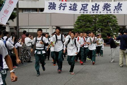 高校 強行遠足 青春に関連した画像-01