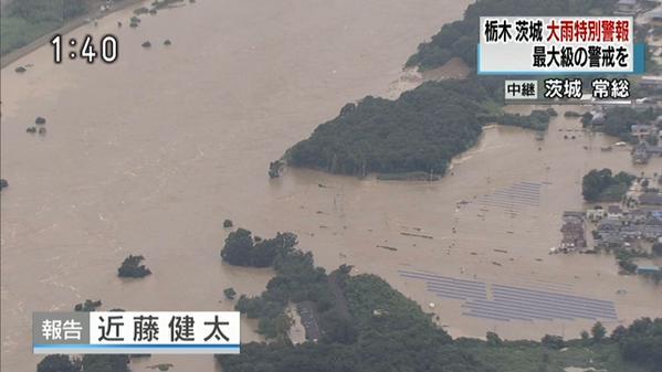 鬼怒川 決壊 堤防 ソーラーパネルに関連した画像-03