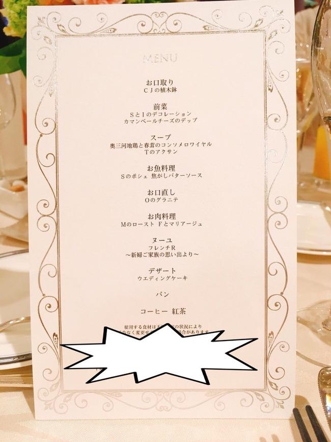 結婚式 仮面ライダーW 趣味に関連した画像-03