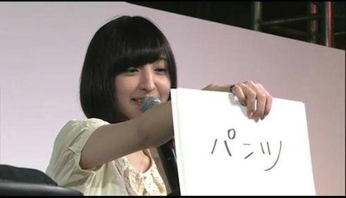 佐倉綾音 ストーカー TBSに関連した画像-01