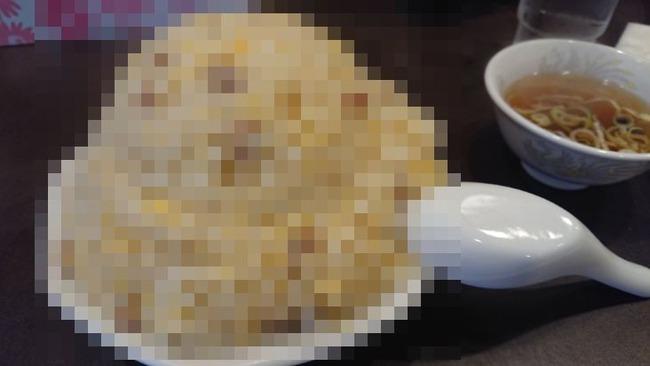 飲食店 チャーハン 大盛に関連した画像-01