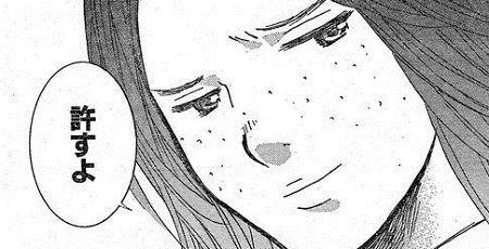 北海道 行方不明 置き去り 大和君 しつけ 許す 謝罪に関連した画像-01