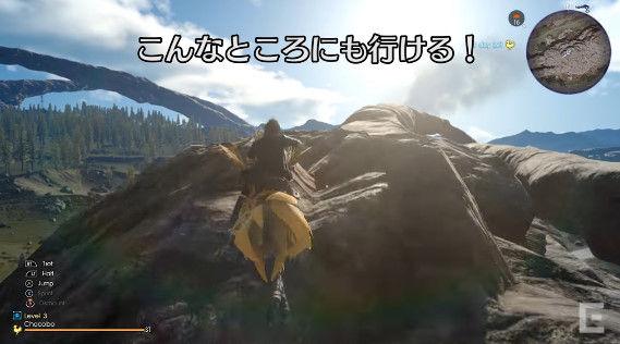 FF15 13章 アプデ DLCに関連した画像-13