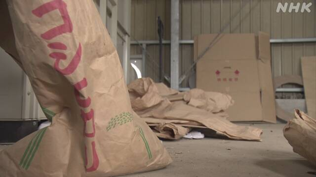 茨城 米 盗難 農産物に関連した画像-01