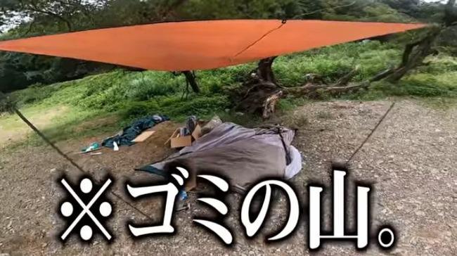ユーチューバー Amazon 低評価 キャンプに関連した画像-07